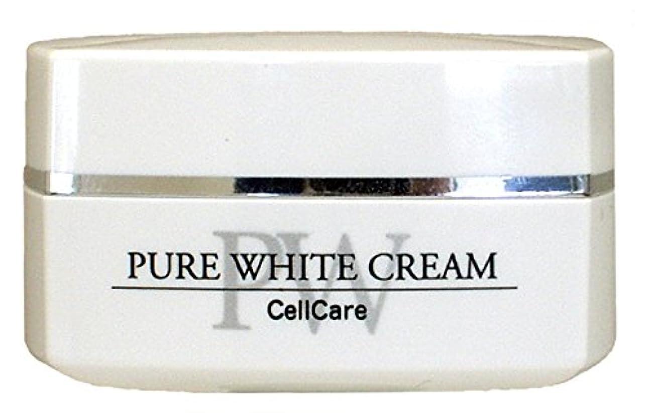 疎外仕様質素なセルケア ピュアホワイト クリーム 30g