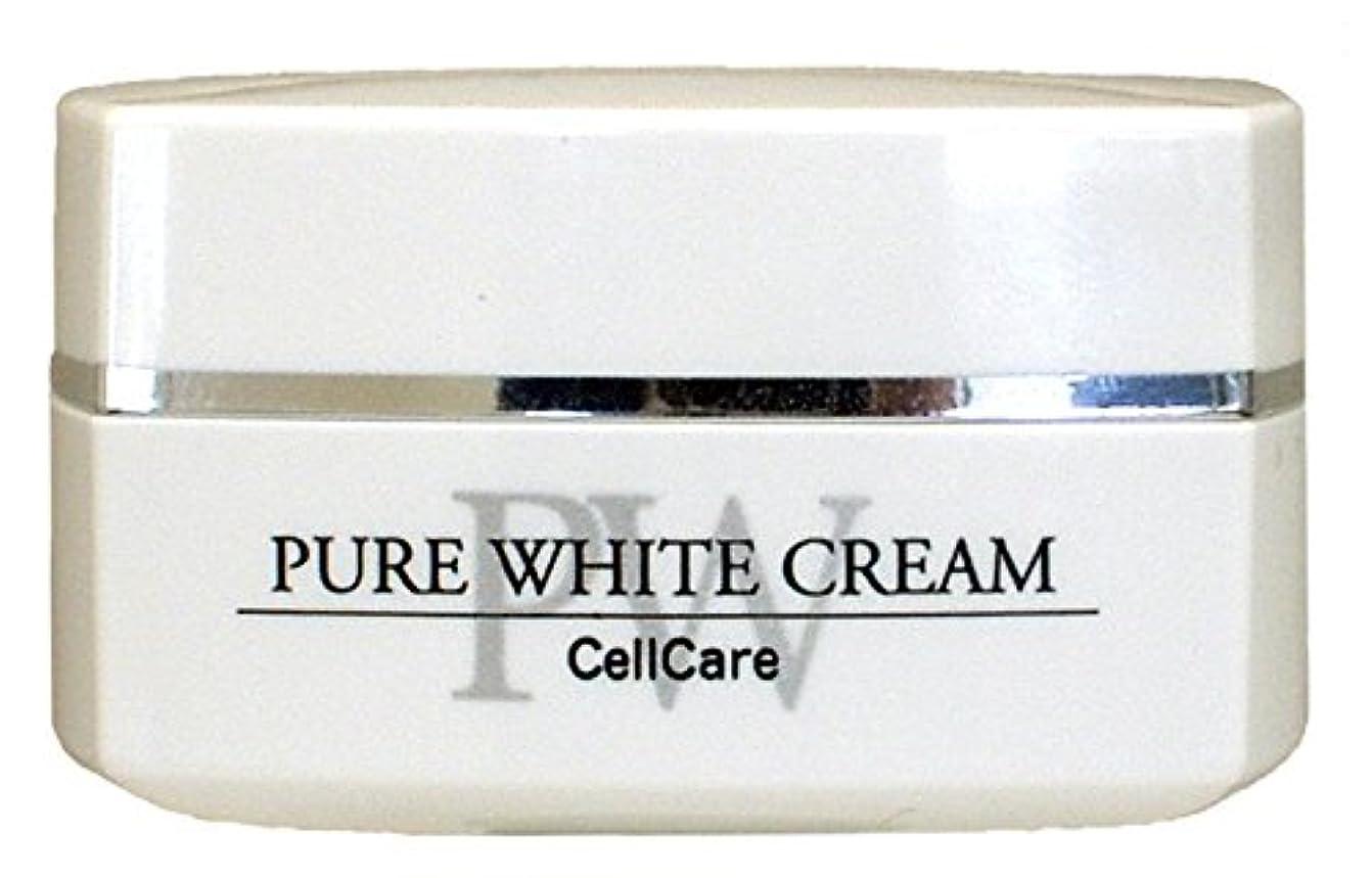 塗抹出発トーストセルケア ピュアホワイト クリーム 30g