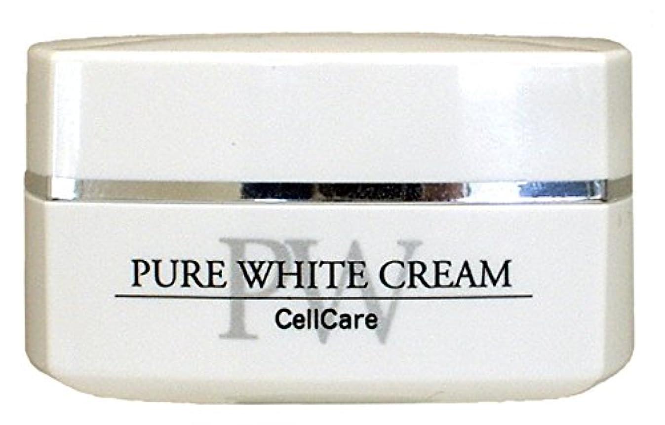 バウンスデザート直面するセルケア ピュアホワイト クリーム 30g
