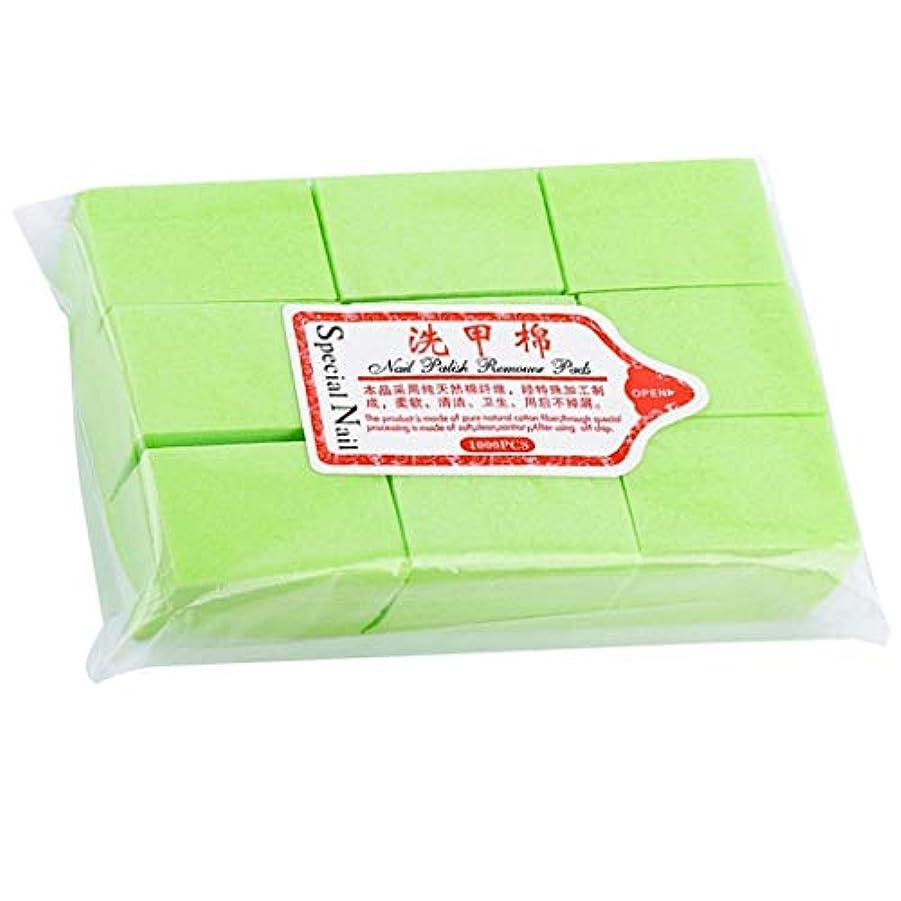 Perfeclan ネイルワイプ コットンパッド 使い捨て ネイルポリッシュリムーバー パッド マニキュア 全4色 - グリーン