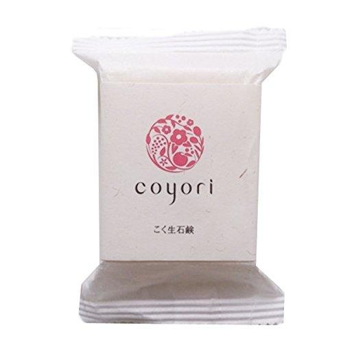 Coyori コヨリ こく生石鹸 70g 生クリームみたいな泡 皮脂を守る エイジングケア 保湿効果抜群