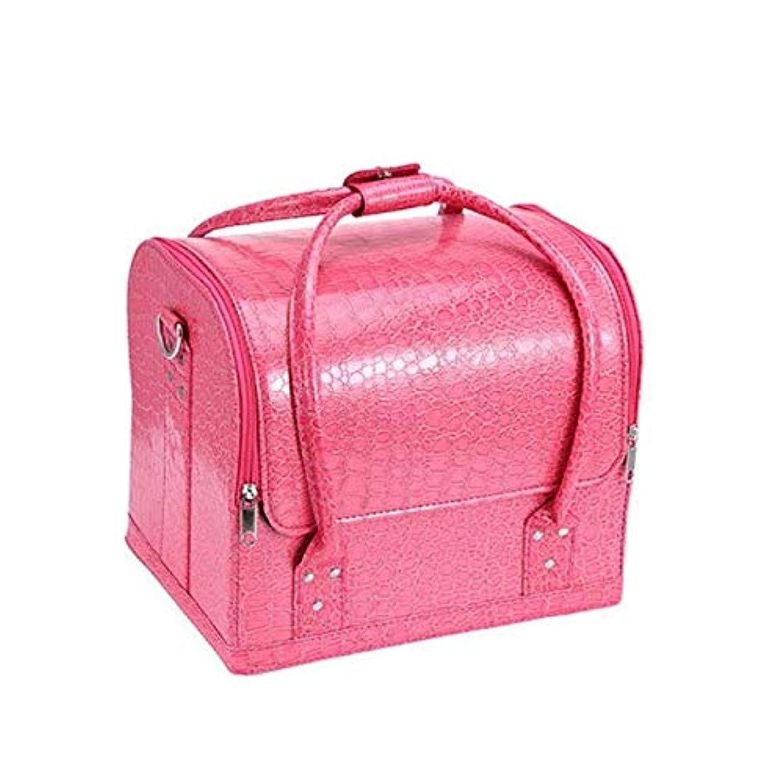 真夜中シニスゴム化粧品ケース、ポータブルワニ皮パターン化粧品袋、多層ダブルオープンポータブル化粧品ケース、ポータブル旅行多機能化粧品ケース、美容ネイルジュエリー収納ボックス (Color : ピンク)