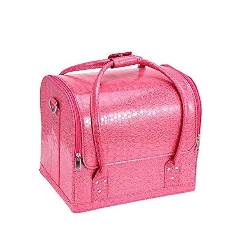 ジュラシックパークテクスチャー感じる化粧品ケース、ポータブルワニ皮パターン化粧品袋、多層ダブルオープンポータブル化粧品ケース、ポータブル旅行多機能化粧品ケース、美容ネイルジュエリー収納ボックス (Color : ピンク)