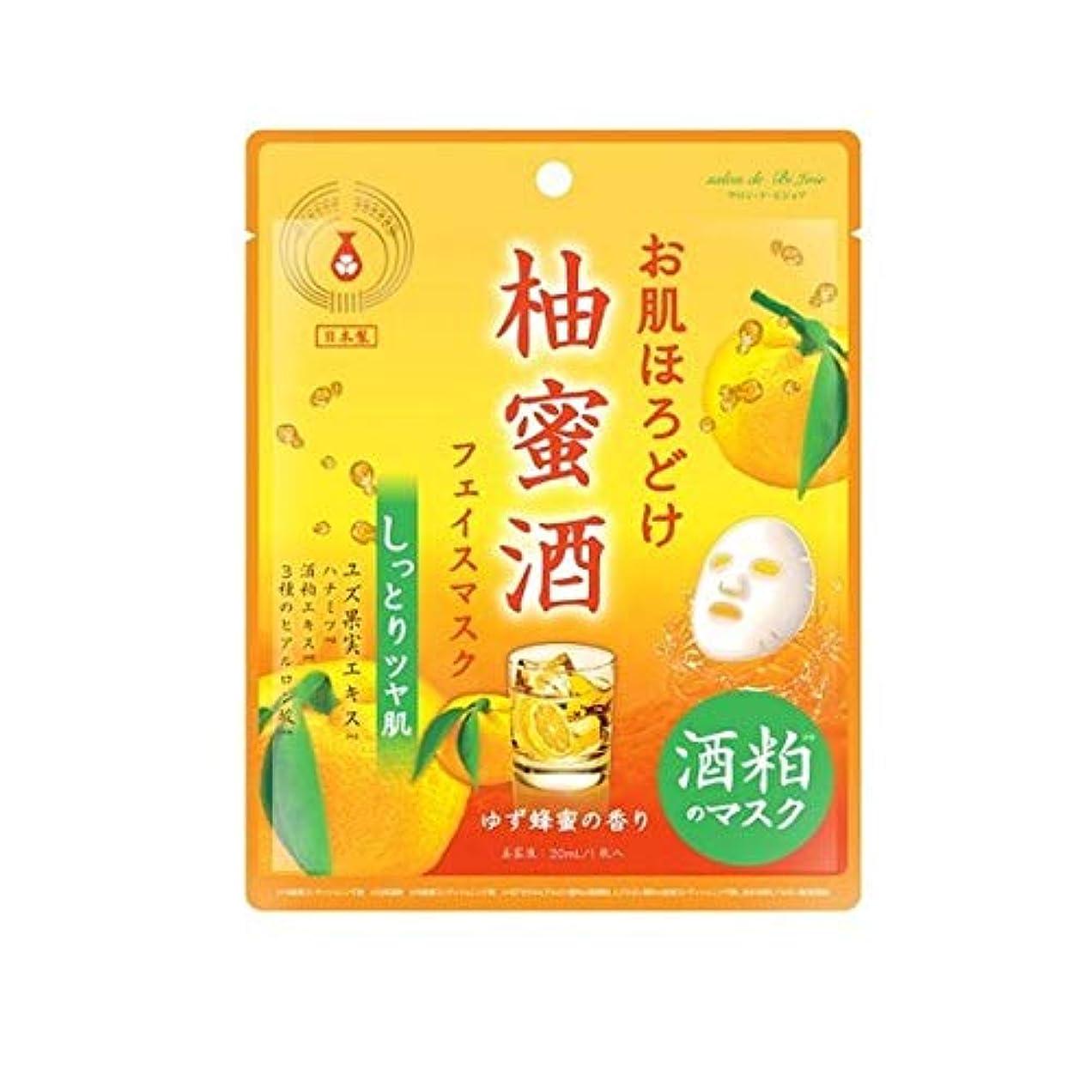 明確に銀行九BJお肌ほろどけフェイスマスク 柚蜜酒 HDM202 日本製 ゆず蜂蜜の香り 美容 ビューティー グッズ フェイス パック マスク しっとり ツヤ 肌 素肌 美人 保湿
