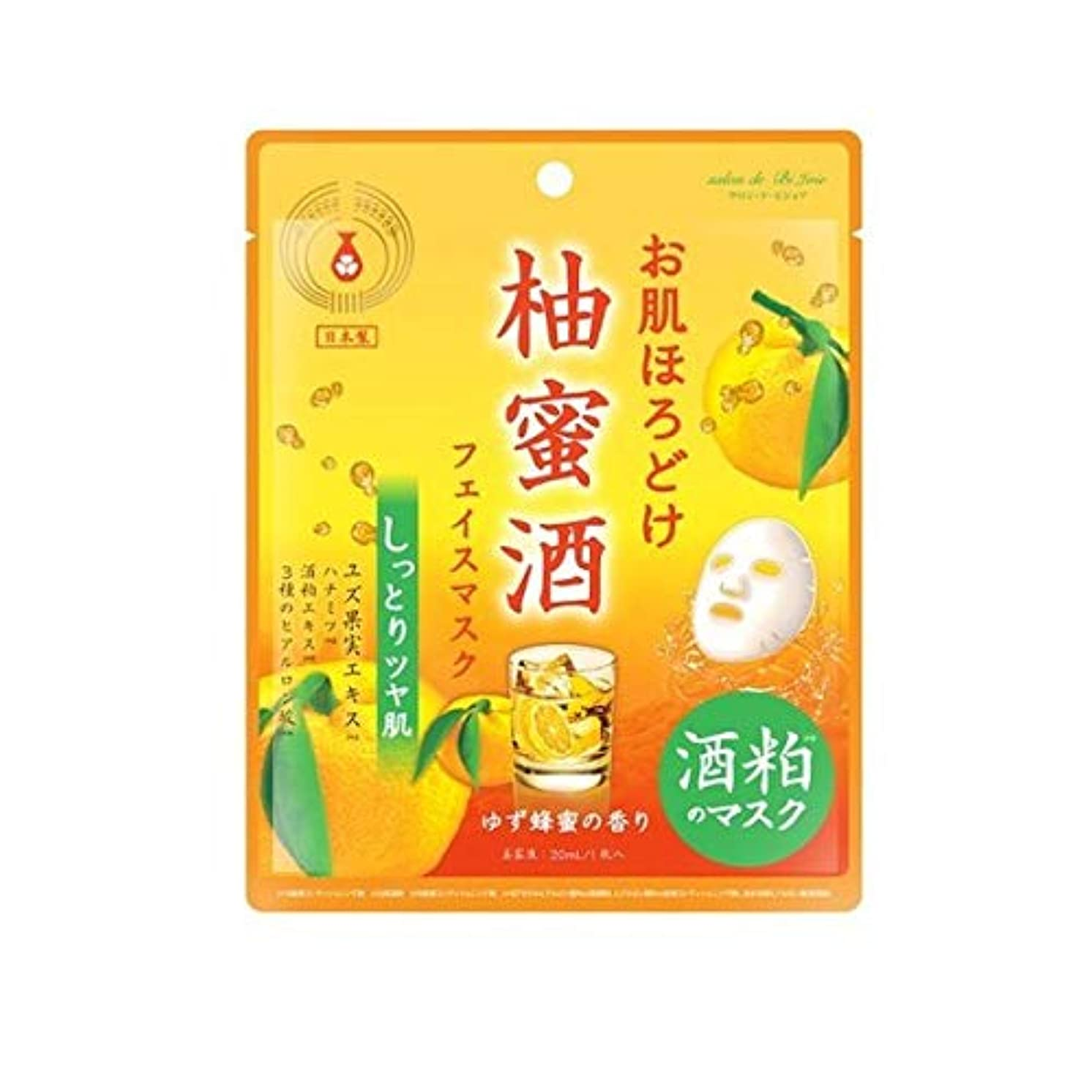 生き残り残り生き物BJお肌ほろどけフェイスマスク 柚蜜酒 HDM202 日本製 ゆず蜂蜜の香り 美容 ビューティー グッズ フェイス パック マスク しっとり ツヤ 肌 素肌 美人 保湿