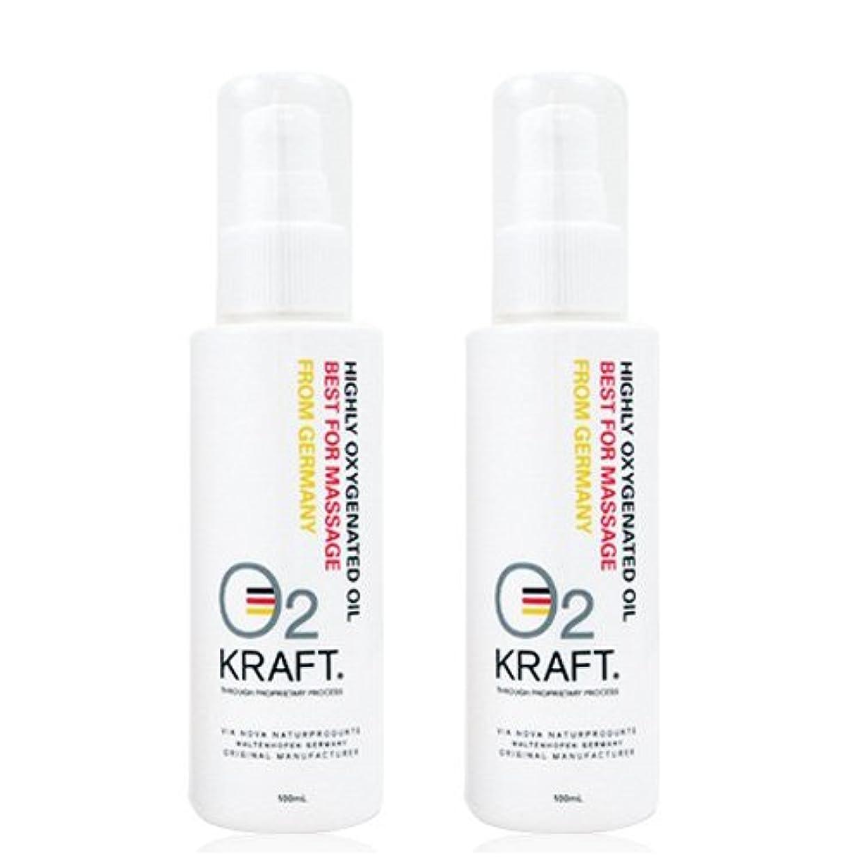 塩辛い類似性激怒オーツークラフト(O2 KRAFT) 100ml【2本セット】