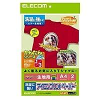 【まとめ 4セット】 エレコム アイロンプリントペーパー(洗濯に強い) EJP-SCP1