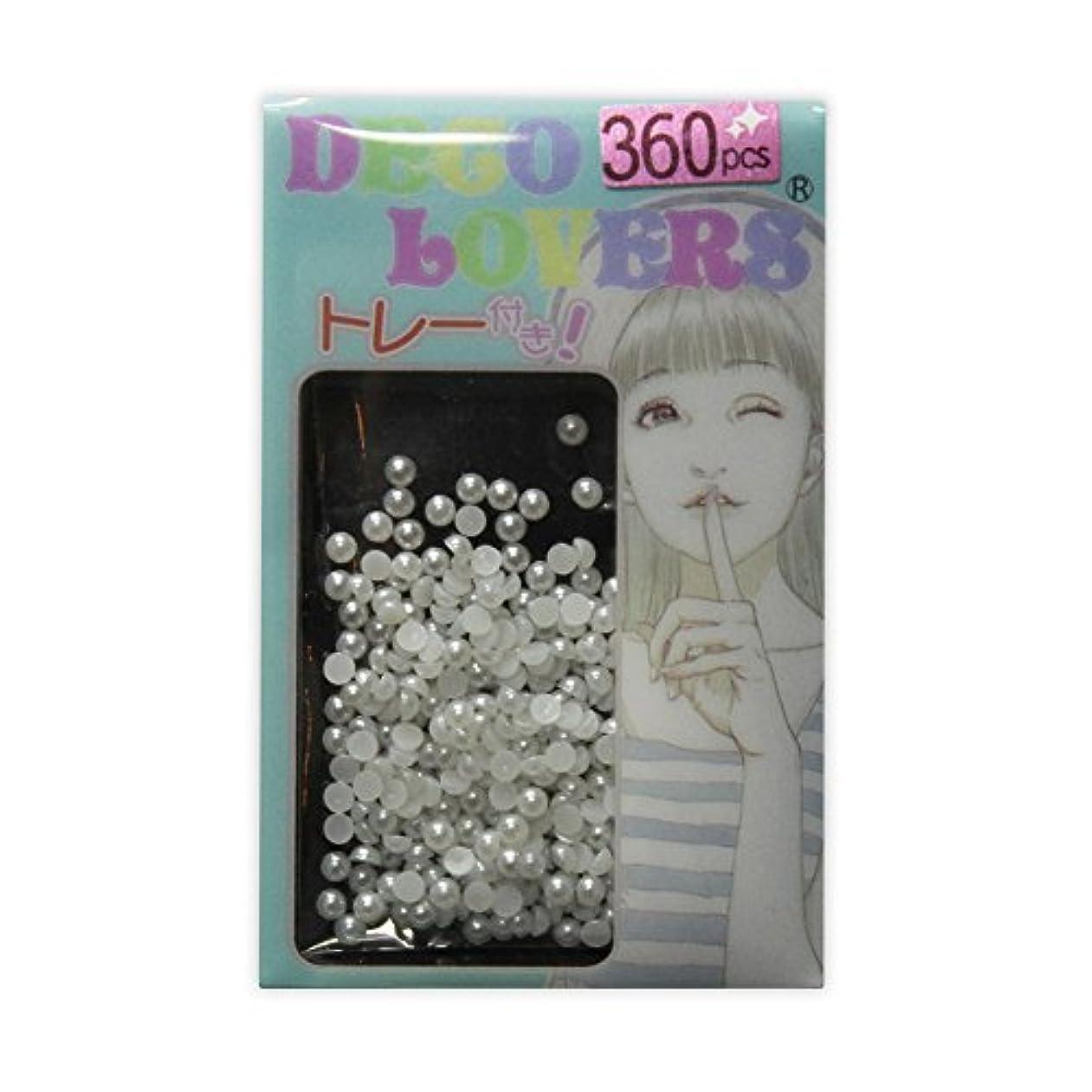 パッケージドローアーティファクトラインストーン DL002/pearl 3mm white
