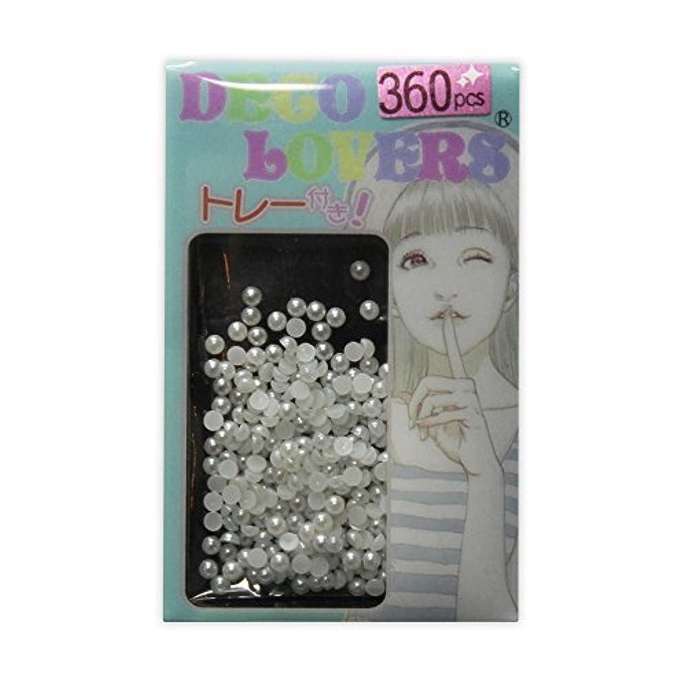 ストライプバーゲン負ラインストーン DL002/pearl 3mm white