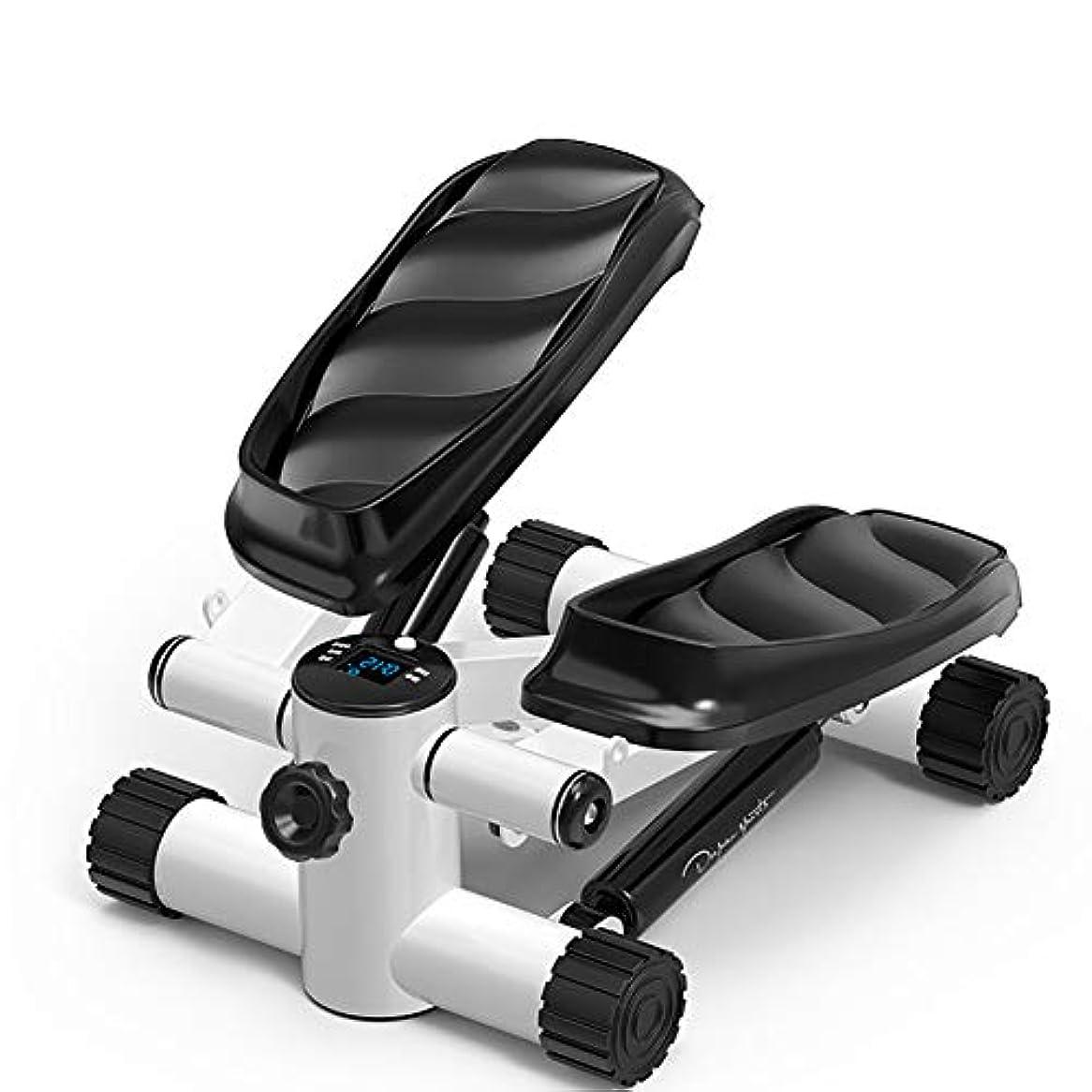 可決世界的に回転するコンパクト 有酸素運動 運動器具,ミニフィットネス 踏み台昇降運動 女性向け,ポータブル ツイストステッパー ホームワークアウトのためのマシン