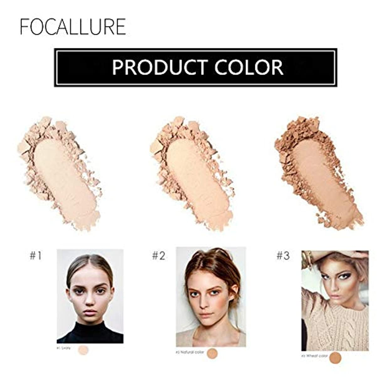 策定するマガジンだます目の黒い縁を白くするFGULの傷の粉の液体のコンシーラーの専門家3色