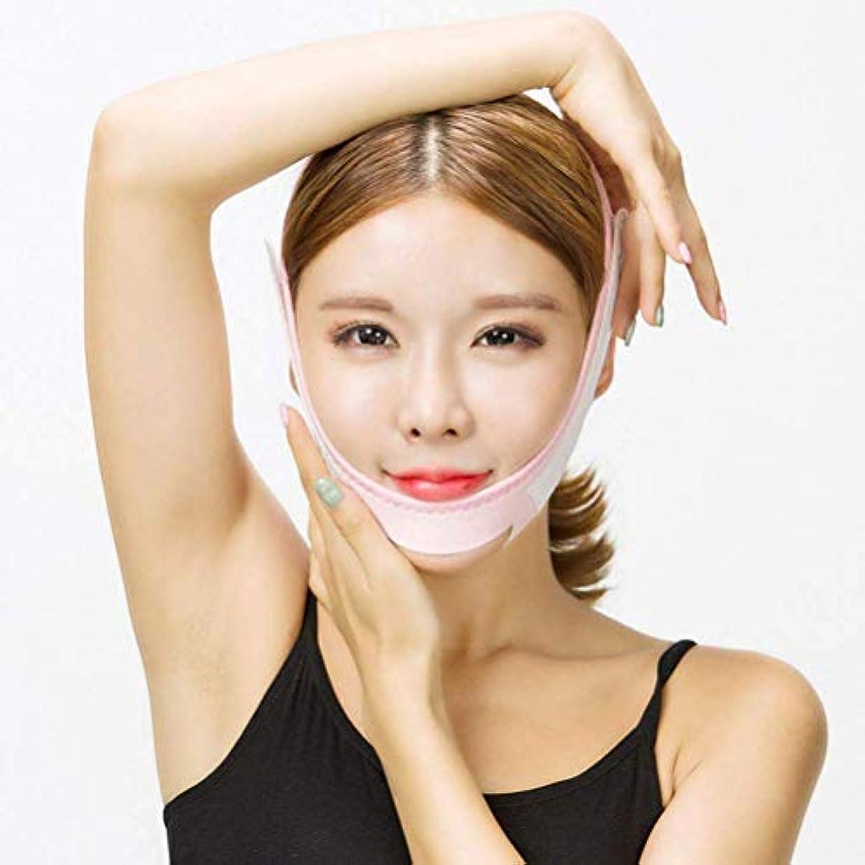 眉をひそめるスキップ贅沢な二重あごベルト、薄いフェイスマスクフェイスリフト包帯、V顔面赤面フェイスリフトアーティファクト/あごチークマスク