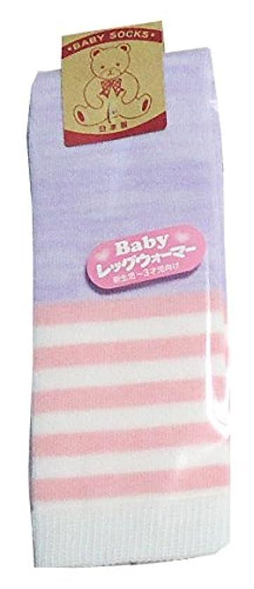 誠実さ細胞伝説BABY SOCKS ベビー Baby より杢 ボーダー 柄 レッグウォーマー (日本製 子供) 新生児 ~ 3才児 向け
