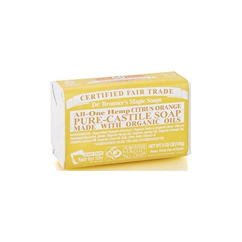 作る誰が脅威Dr. Bronner's Organic Castile Soap Bar - Citrus (140g) Dr.のブロナーズ有機カスティーリャ石鹸バー - シトラス( 140グラム) [並行輸入品]