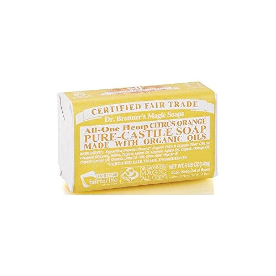 長々と供給飛行機Dr. Bronner's Organic Castile Soap Bar - Citrus (140g) Dr.のブロナーズ有機カスティーリャ石鹸バー - シトラス( 140グラム) [並行輸入品]