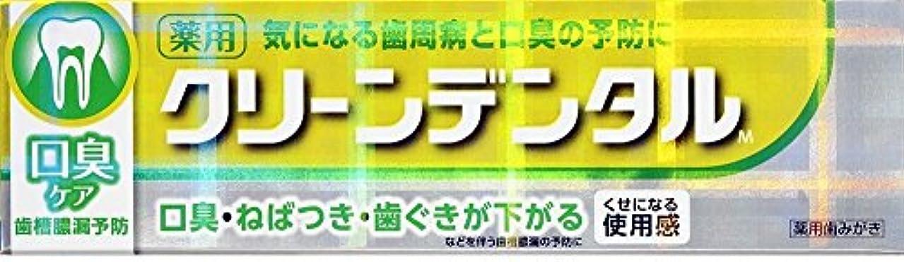【5個セット】第一三共ヘルスケア クリーンデンタルM口臭ケア 100g [医薬部外品]