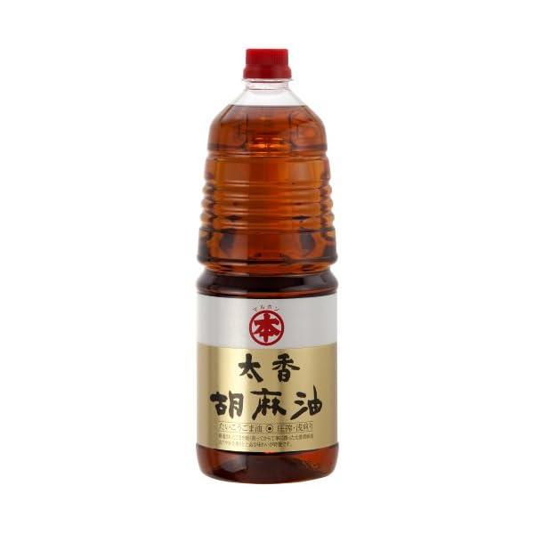 マルホン 太香胡麻油の紹介画像3