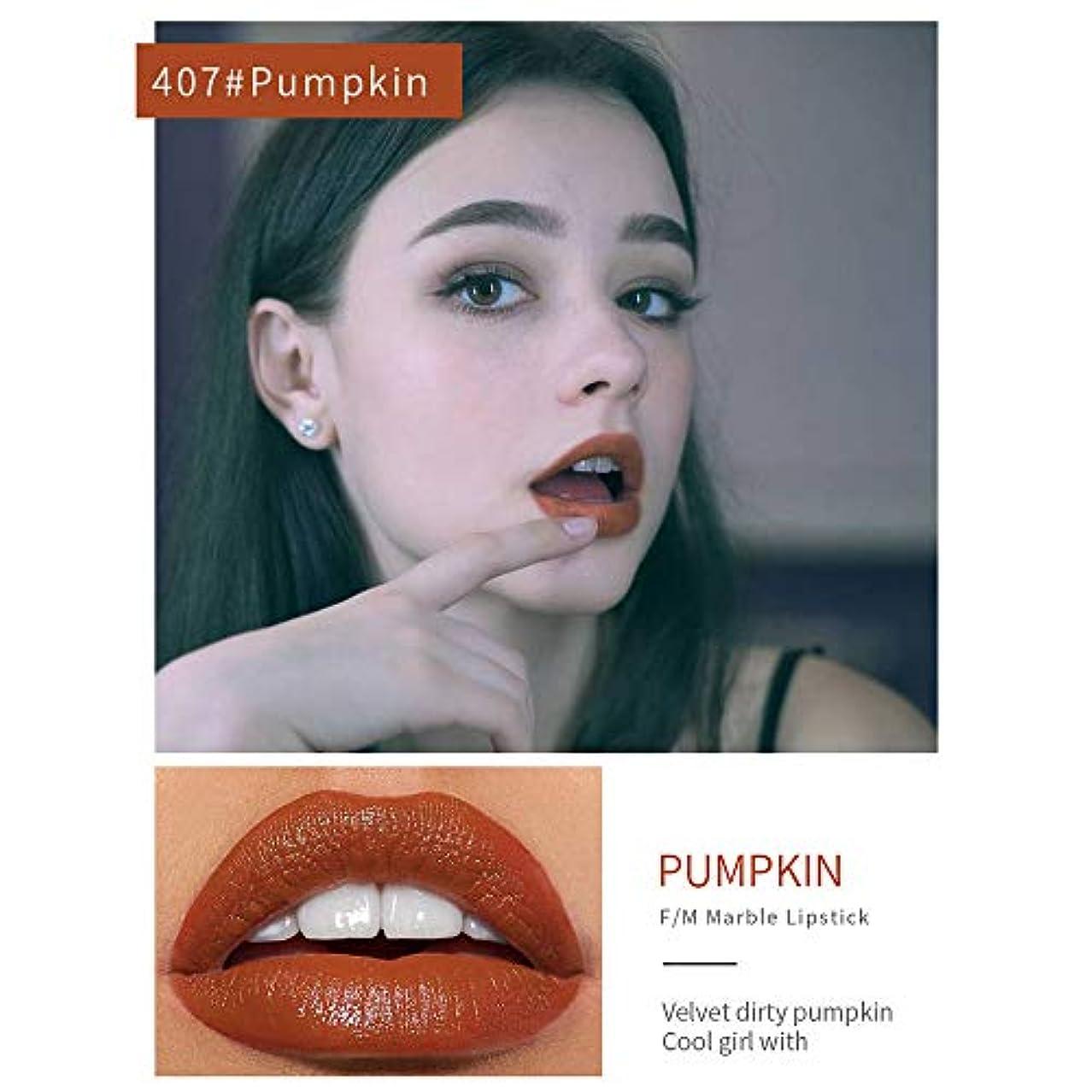 写真説明する蓮口紅 人気 安い Dafanet リップグロス リップグレーズ リップスティック 落ちにくい かわいい うるおい 可愛い オレンジ系 リップグロウ リップベース 女性 おしゃれ リップティント 面白い カップにこだわらない...