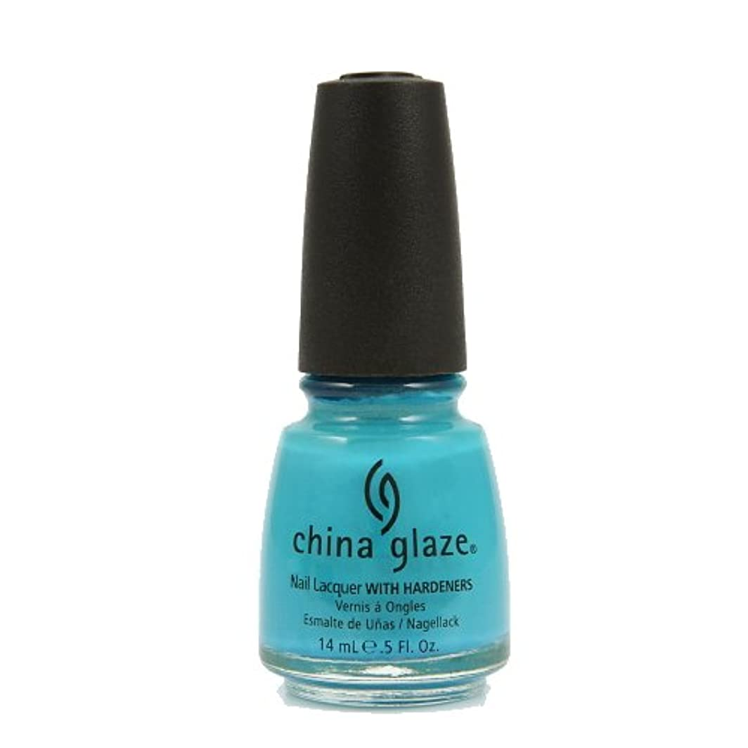 致死メーターカフェCHINA GLAZE Nail Lacquer with Nail Hardner 2 - Custom Kicks (並行輸入品)
