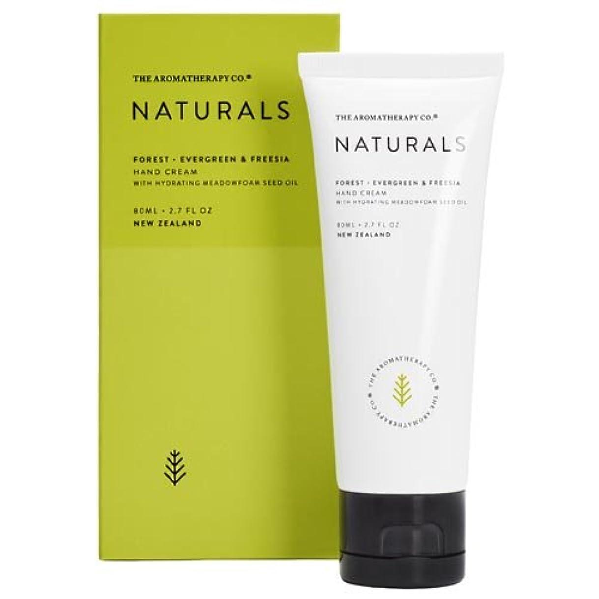 海組立大臣new NATURALS ナチュラルズ Hand Cream ハンドクリーム Forest フォレスト(森林)Evergreen & Freesia エバーグリーン&フリージア