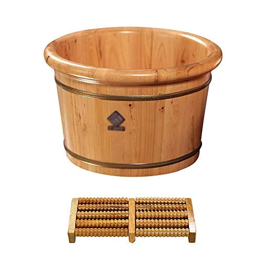 従順ラウズ野心的ヒマラヤスギ足浴バレル、厚くした足浴バレル、家庭用足浴、小さな浴槽、木製足浴バレル,E