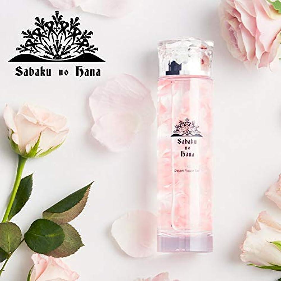 変換虐待きしむ砂漠の花 Sabaku no hana デザートフラワージェルPK 150mL [ 美容液 ]