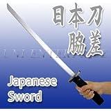 Uniton 日本刀(中)70cm 時代劇仮装用脇差