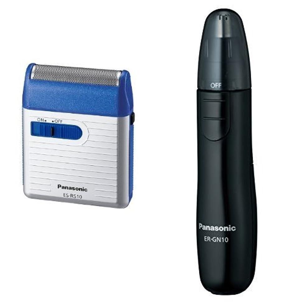 それに応じて捧げるかどうかパナソニック メンズシェーバー 1枚刃 青 ES-RS10-A + エチケットカッターセット