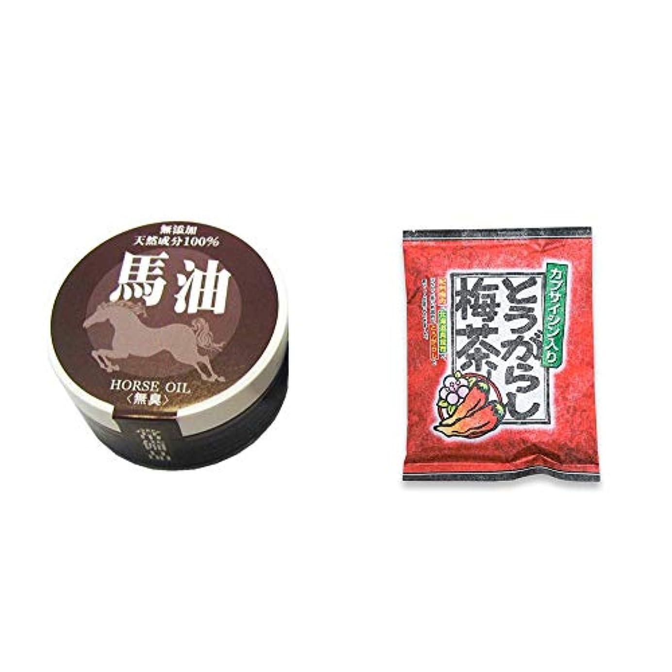 グリップく天の[2点セット] 無添加天然成分100% 馬油[無香料](38g)?とうがらし梅茶(24袋)