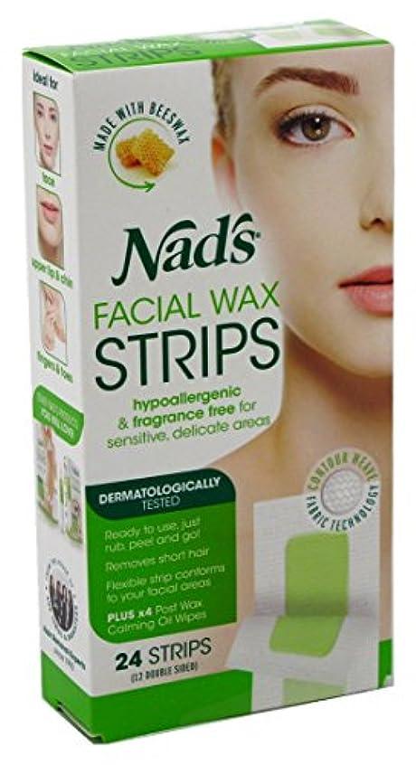 吸収するフェローシップの中でNAD'S NADS脱毛?フェイシャルストリップ24カウント(6パック)