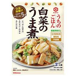 キッコーマン うちのごはん おそうざいの素 白菜のうま煮 149g×10袋入