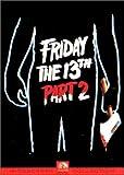 13日の金曜日 PART 2 [DVD]