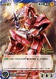 《Crusade》ガリアン 【R】 U-342R / サンライズクルセイド第20弾~来光の盟友~ シングルカード