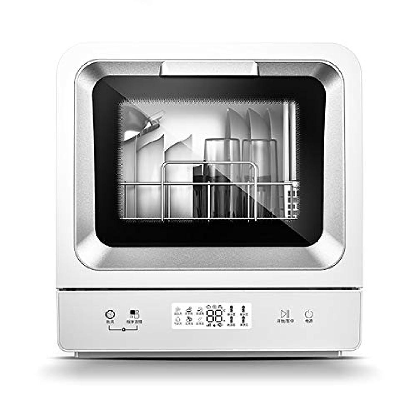 独立入札夕食を食べるコンパクトなデスクトップ食器洗い機、自動家庭用設置不要72度高温消毒食器洗い機WIFIインテリジェントフルコントロール