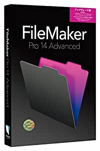 ファイルメーカー FileMaker Pro 14 Advanced 1User Upgrade