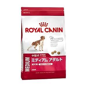ロイヤルカナン SHN ミディアム アダルト 犬用 10kg
