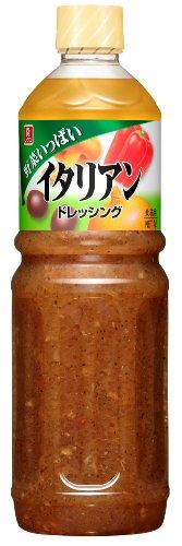 リケン 野菜いっぱいイタリアン 業務用 B1l