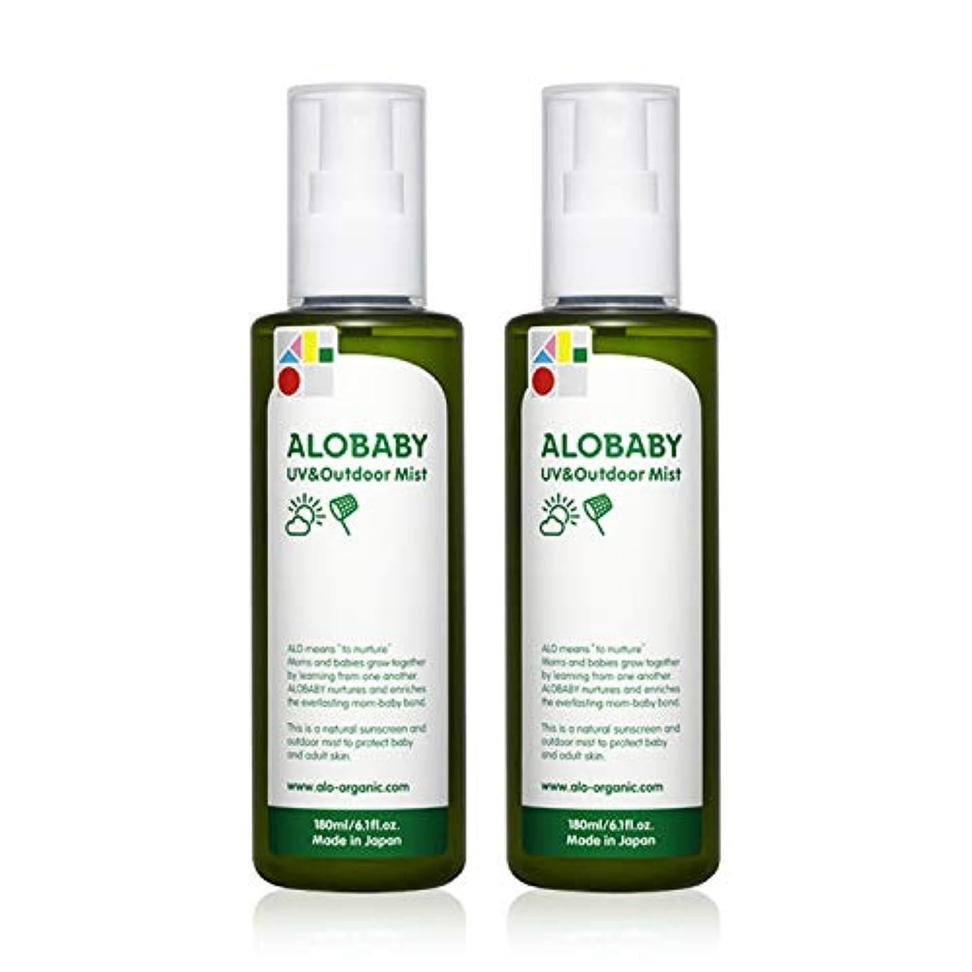哲学期限切れ実証するアロベビー UV&アウトドアミスト ビッグボトル 180ml (2本)