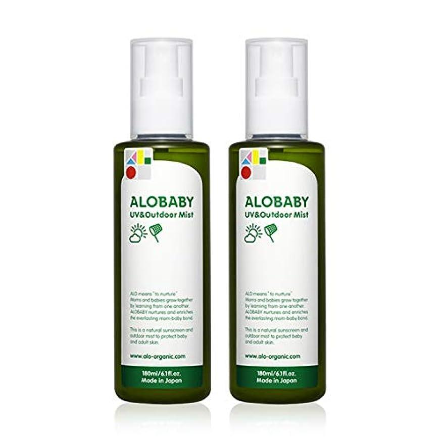 欺象耐えるアロベビー UV&アウトドアミスト ビッグボトル 180ml (2本)