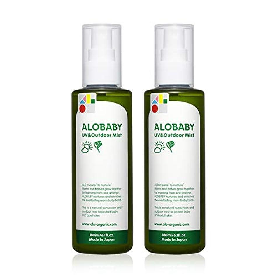 全国実用的証明書アロベビー UV&アウトドアミスト ビッグボトル 180ml (2本)