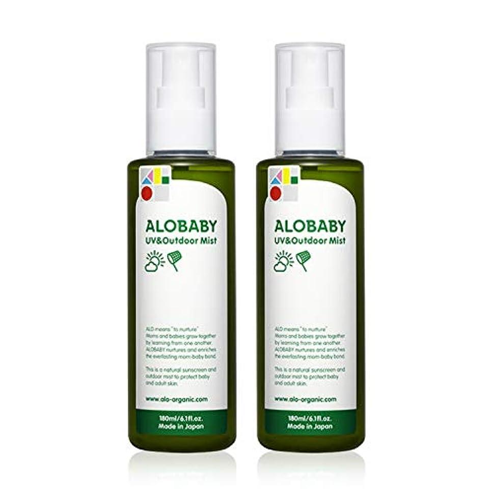 設計記憶に残る出版アロベビー UV&アウトドアミスト ビッグボトル 180ml (2本)