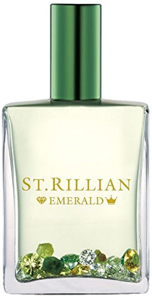 事実上ひまわり太平洋諸島ST.RILLIAN セントリリアン ジュエリーフレグランス(EMERALD)