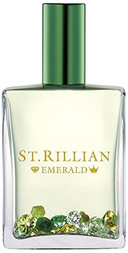 お手入れ承認形容詞ST.RILLIAN セントリリアン ジュエリーフレグランス(EMERALD)
