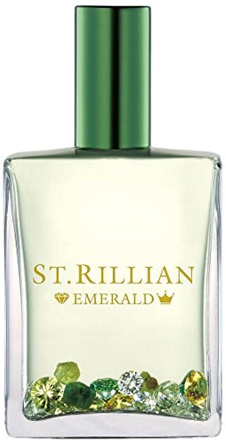 ST.RILLIAN セントリリアン ジュエリーフレグランス(EMERALD)