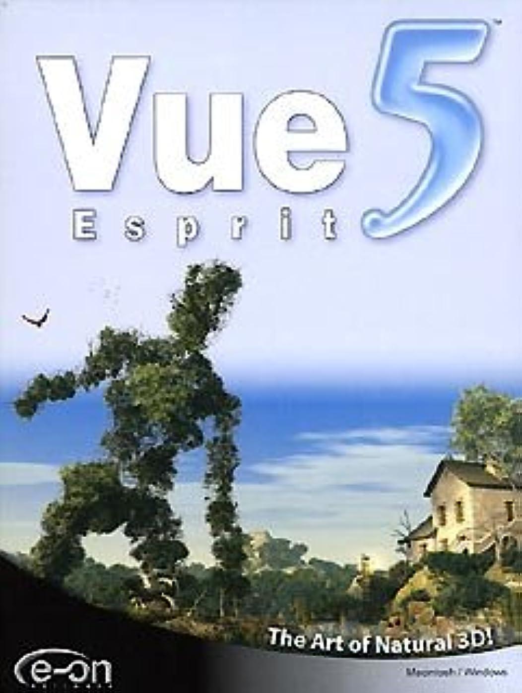 明らか小数差別Vue 5 Epsrit(日本語版)