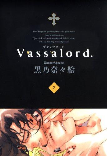 Vassalord. 7 (コミックアヴァルス)