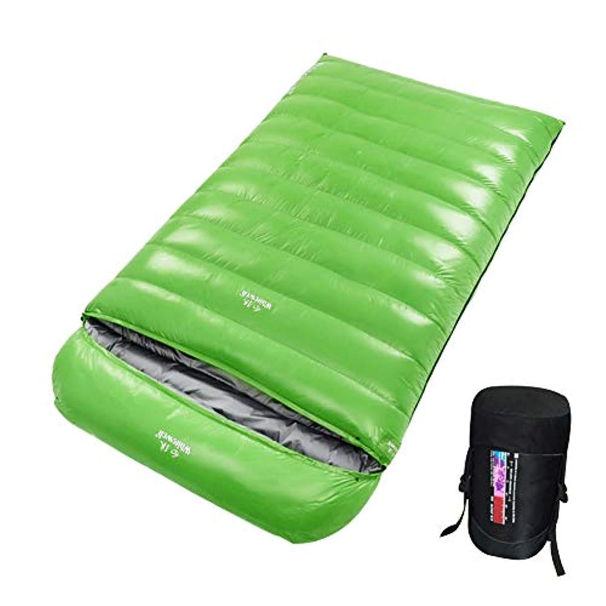 豆静かにメディア軽量、快適、防水、キャンプや大人と子供のための適切な旅行の屋外の冒険を (4000G ホワイトダックで満たされた) キャンプ寝袋
