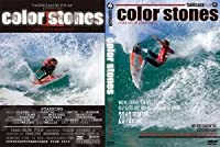COLOR STONE 2(カラーストーン2) 「World Tour」 at ジェフリーズベイ CONTEST MOVIE/SURFING DVD