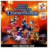 Dance Dance Revolution Disney'SRave