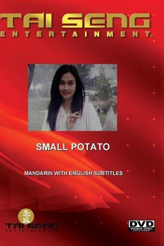 Small Potato (Mandarin Version) by Wong Yat Shan